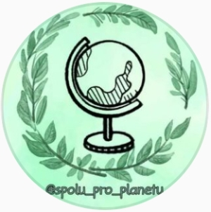 Spolu pro planetu